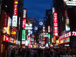 teaching-english-japan